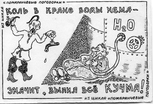 Все подписанты письма про освобождение бунтующих влагалищ